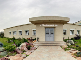 Swiss House