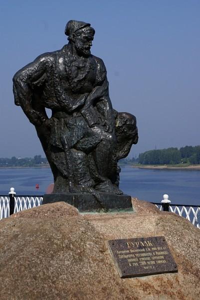 Памятники симферополь цена ярославль цены на памятники с установкой спб