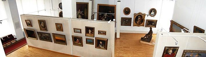 музей изобразительных искусств архангельск: