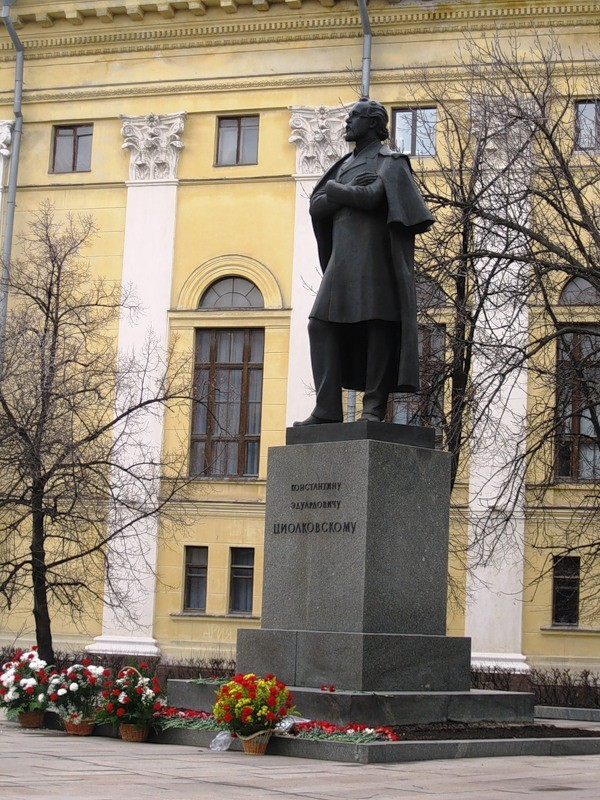 Памятники рязани фото информация памятники в россии в 17 веке кратко