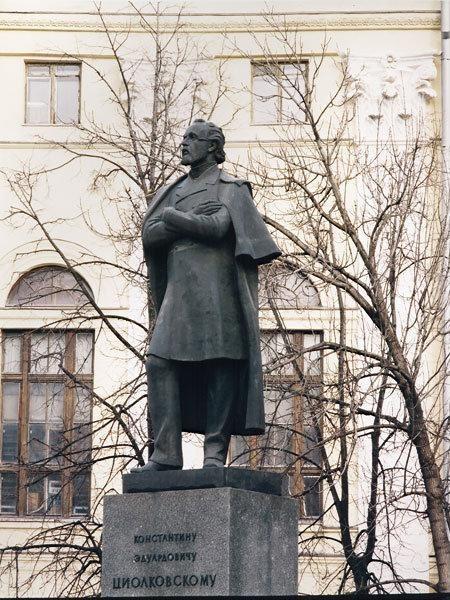 Памятники липецк цена о сахалин белый бим черное ухо памятник в воронеже